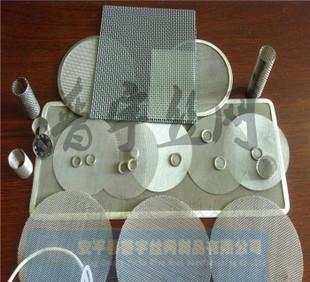 보편적, 작은 직경 원형 스테인리스 헤밍 필터 망 직경 mm 10mm304L/316L