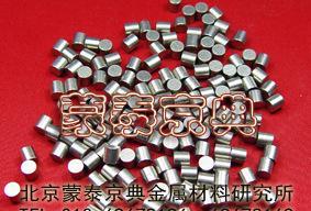 氧化锑,Sb2O3 高纯氧化物