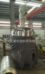 果酒发酵设备 不锈钢发酵罐 提取罐 液体菌种发酵;