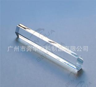 【厂家直销】六角塑料棒 透明六角有机玻璃棒 亚克力六角塑料棒;
