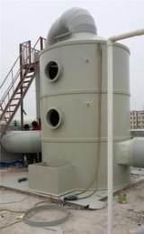 水塔式废气处理塔、酸雾吸收塔、酸雾净化器;