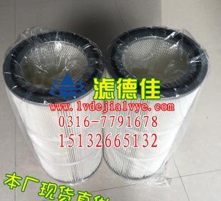 현물 공급 제분소 제거하다 / 필터 몰딩 파우더 집진 필터 튜브
