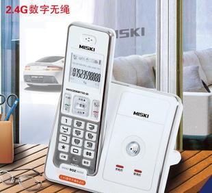 美思奇902来电显示无线电话机 2.4G数字无绳单座机 办公家用特价