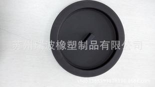 橡胶加工, 橡胶制品, 橡胶成型;