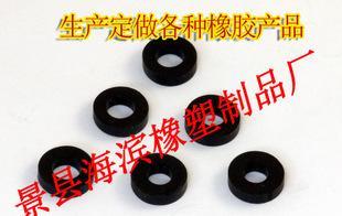 橡胶制品定做加工 橡胶成型加工异形橡胶件 减震橡胶件;