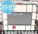 【廠家直供】特厚出口級IBC集裝桶 集裝塑料桶 1000升化工桶;