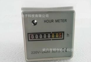工业计时器,累计时间表,机械式计时器,HM-1 ,HM-2,hourmeter;