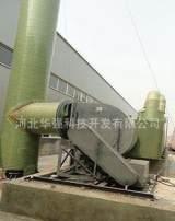 【河北华强】贵金属冶炼行业废气治理成套设备;