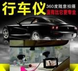 供應行車記錄儀 高清數碼錄像攝像器材 車載監控等通用型記錄設備;