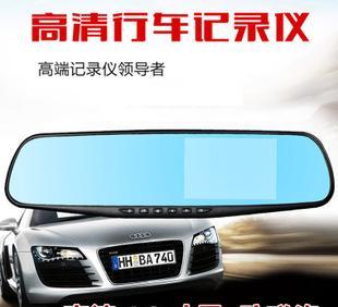 新款高清4.3寸汽车后视镜行车记录仪1080P高清广角夜视1200W像素;