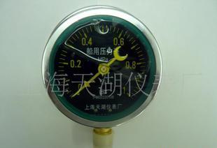 供应上海天湖仪表耐震船用压力表杭州富阳华仪仪表;