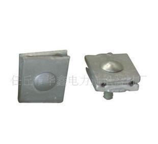 地线夹板 电力铁件 库存通信器材 电力通讯;