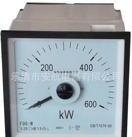 船用仪表 F96-W三相功率表 0-600KW F96-W功率表 安航生产厂家;