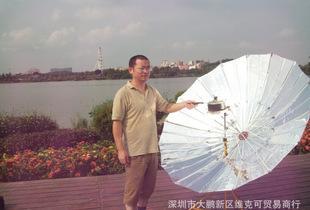 广州维克可折叠便携轻便伞式太阳灶1.6m 国家专利 保修5年!;