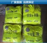 廠家直銷 供應反光交通安全警示服 高亮發光服裝可定制;