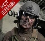 新款特價 包郵酋長M05喪尸半臉恐怖骷髏面具 CS戰術防護面罩;