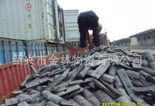 绍兴配送优质钢材,中锰生铁;
