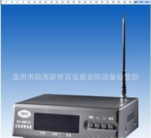 科立信无线远距离报警主机 联网报警主机 大功率报警器主机批发