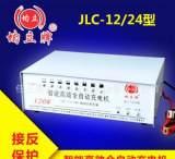 厂家供应智能高效全自动充电机;