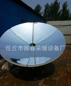 供应 2.4 米工程太阳灶,折叠组装,坚固耐用;