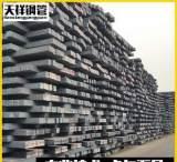 热销供应 优质低合金方钢 不锈钢冷拉方钢批发销售;