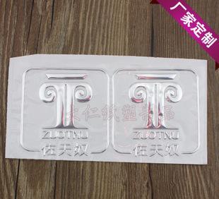 прямых производителей табличку заказ трехмерный знак ПВХ знак ПВХ 3D мягкий знак приветствует призыв