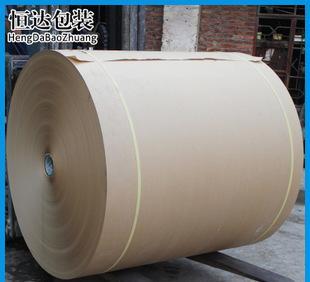 65g-125g стекло кодекса профессиональных поставок оптовой упаковки крафт - бумага