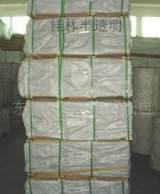 供应桂林23-42g本白/增白半透明纸;