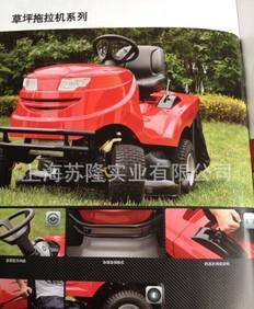 高尔夫割草机、坐骑式草坪拖拉机、沃得T1540商用割草机 沃得公司;