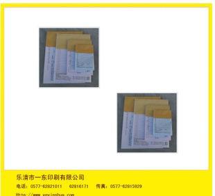 печать производители заказ безуглеродной копировальной манифест копировальную бумагу тройной двойной поставок копировальная бумага квитанции