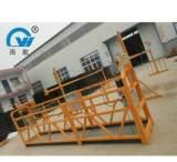 大量批发 建筑施工吊篮 4m外墙装修机械吊篮 高空工作升降吊篮;