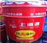 上海灘鋼結構防火涂料 室內超薄型鋼結構防火涂料;
