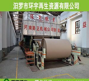 [универсальный документ] неравным 160g-350g поставок производителей гофрированной бумаги, производственно -!