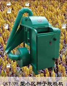 [الانتر] آلة دراس الذرة ومصنعو البذور | QKT320 دراس دراس | الخلية،