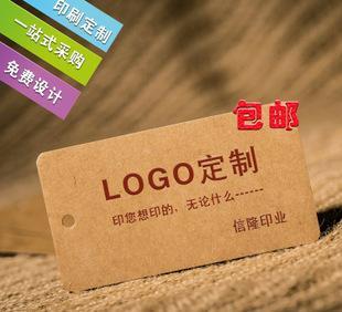 спотовых цен оптового универсальный крафт - бумаги может добавить теги тег метки пустой заказ ожог логотип инков