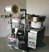 多盤多物料螺絲釘包裝機 家具零配件 燈具等五金零配件點數包裝機;