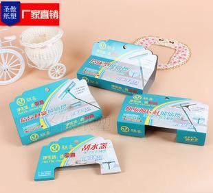заказ полноценный упаковки карты рекламных бумажные этикетки складные рукав голову маркировки продукции смешанные партии гарантии качества