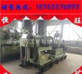 千米钻机 XY-44A千米岩芯钻探机;