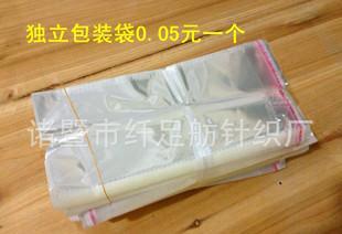 оптовая носки упаковочных материалов чулочно - носочных изделий марки марки разработать пластиковые упаковочные материалы