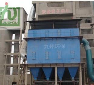专业生产厂家、厂家直销布袋除尘器 除尘设备 脱硫脱硝除尘设备
