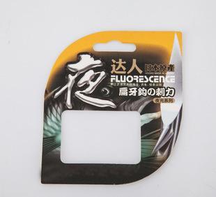 метки печати профессиональных производителей универсальный цветной офсетной печати оптовая цена бумаги бумажные карты подписать заказ товаров бумажные
