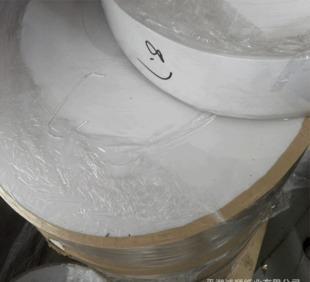 прямых производителей: 55 до 70 г поставок на открытие писчей бумаги бумаги базовый документ двойной скотч