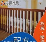 木工油漆 粘接性好 平整光滑 优质木工油漆;