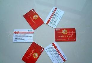 производственно - штрих - код карты ПВХ Членские карточки