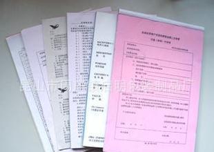 профессиональная печать настройки поставок, получение различных безуглеродной копировальной бумаги и т.д.