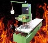 單面銑床 重型機床 廠家提供多種規格數控升降臺精密調頻銑床;