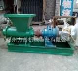 供应矿用炮泥机防爆新型炮泥机生产厂家 爆破设备是126336PNT-169;