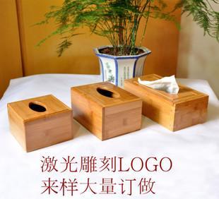 бамбук машину с творческих коробка ткани деревянный ящик Европейский бумаги дома и гостиной с картонной коробке бамбук полотенце