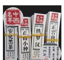 Настроить метки крафт - бумаги наклейки прозрачные чай золотой товарного знака размещены наклейки проволочное дорогой бутылки писчей бумаги