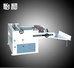بيع المصنع مباشرة عالية السرعة ورقة آلة (سحب معدات التشطيب)